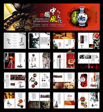 中国风古典文化画册设计