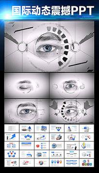 创意视觉科技商务震撼PPT总结年终总结