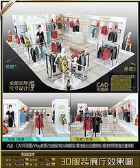 服装展厅3d模型效果图