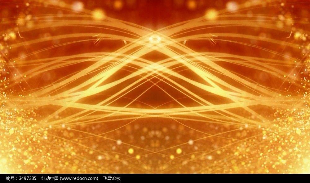视频_金黄色炫彩光影光线条浮动视频背景