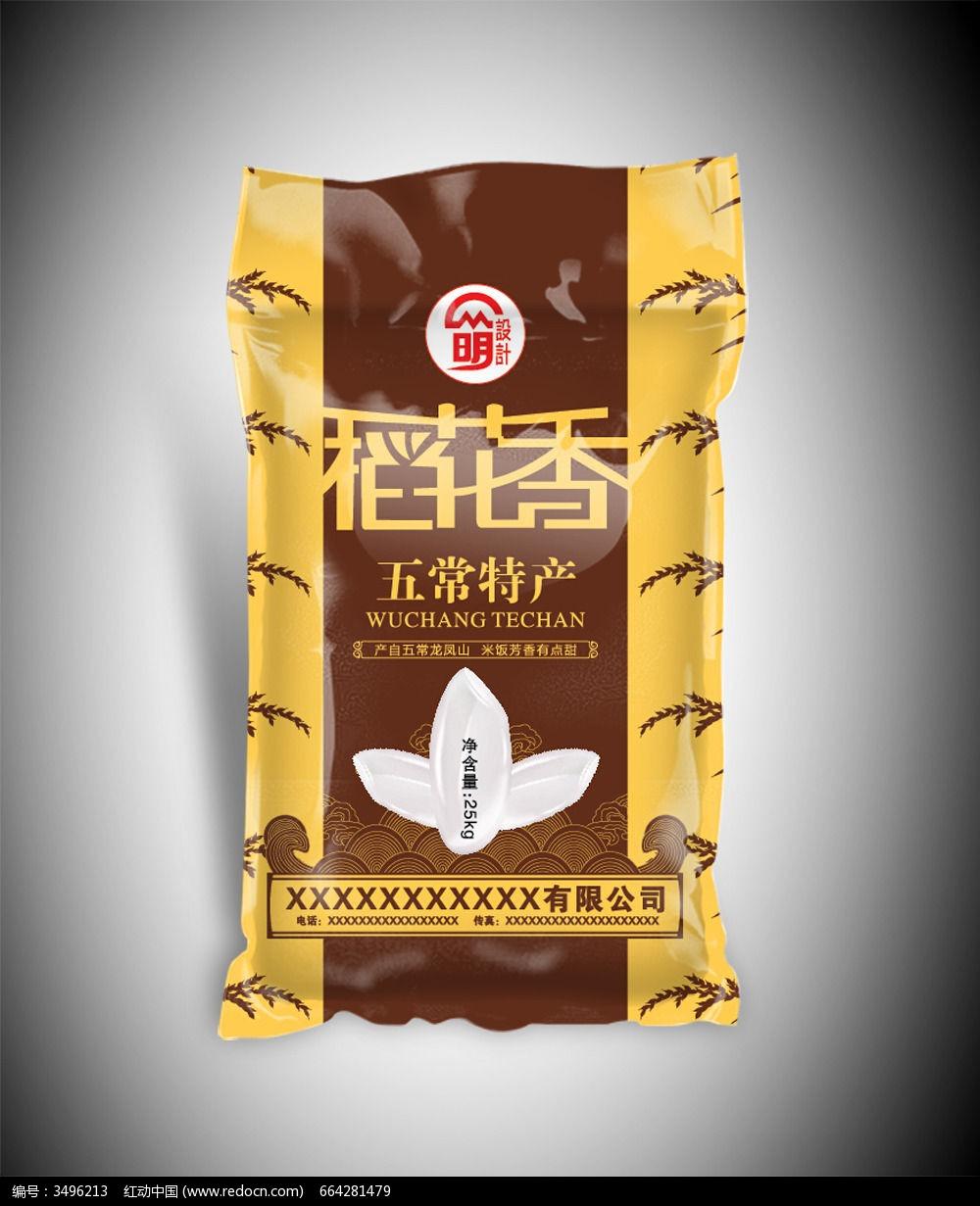 6款 咖啡色米袋包装AI设计下载