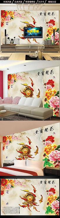 客厅梅花福字玉石浮雕电视背景墙图片