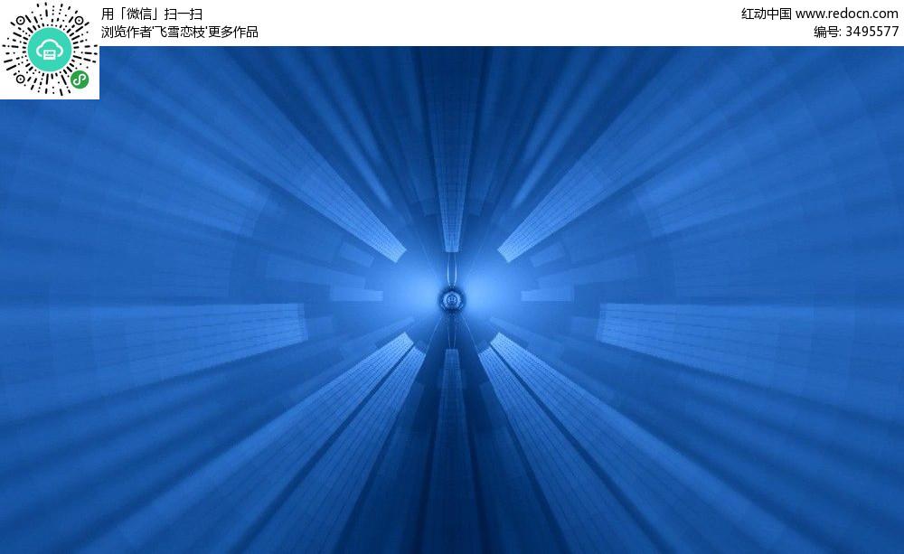 视频_蓝色收缩放射线视频背景