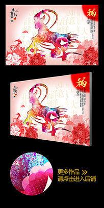 水彩风国庆海报
