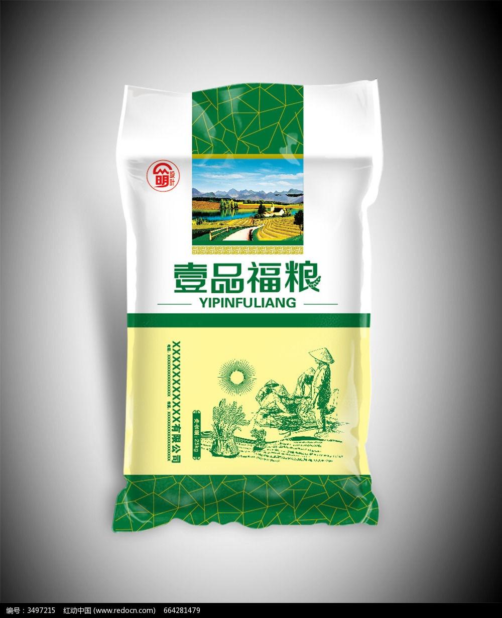 壹品福粮大米包装袋图图片