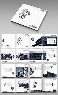 中国古代建筑文化画册