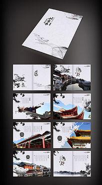 中国古建筑画册