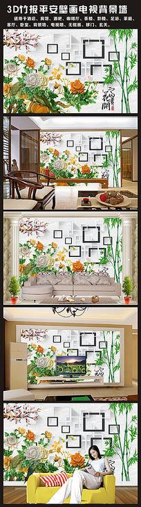 3D竹报平安壁画电视背景墙