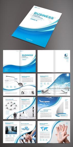 高科技企业形象画册 PSD