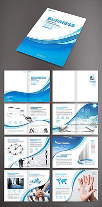 高科技企业形象画册