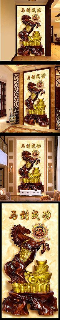 3D马到成功中国风背景墙