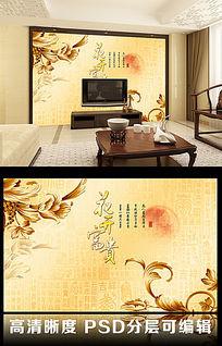 金色花朵牡丹花开富贵仙女画客厅电视背景墙