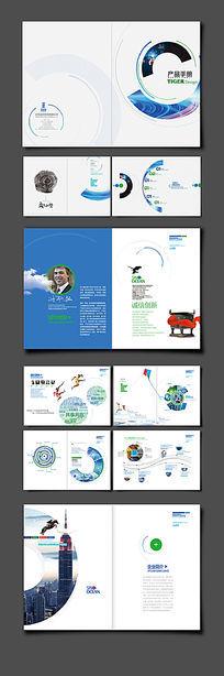 科技画册 PSD