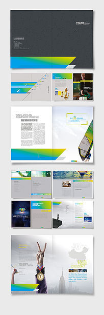 商业画册素材