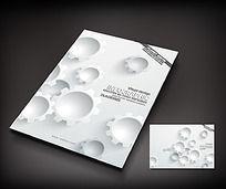 灰色机械画册封面