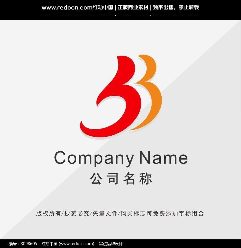 大拇指企业logo图片