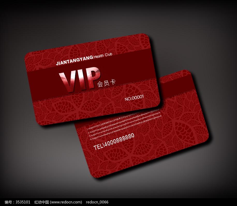 红色花纹vip会员卡素材图片