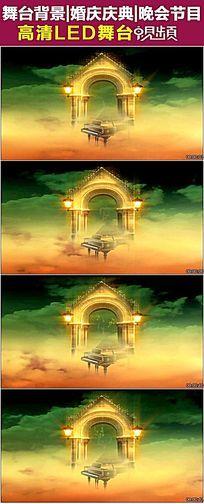 钢琴宫殿婚庆视频