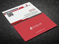 红色大气简洁商业名片