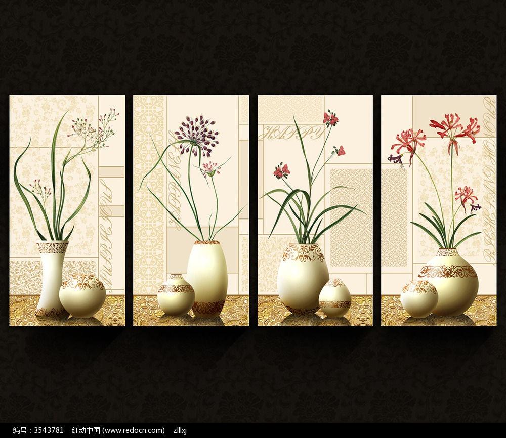 手绘花 花瓶 欧式花瓶