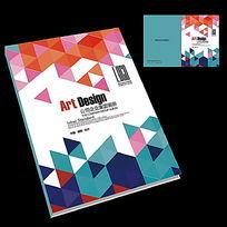 简约个性电子产品封面设计