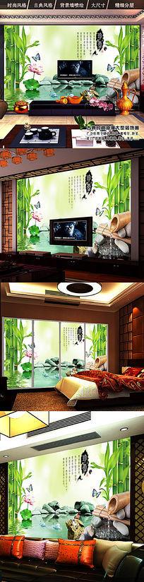 立体水中竹子荷花电视背景墙壁画