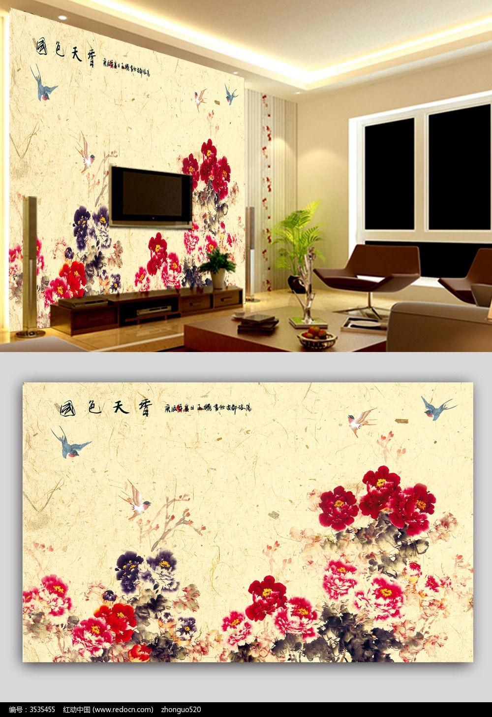 中式背景 绘画 手绘