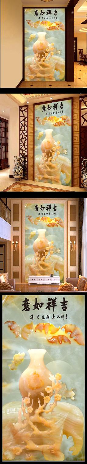 玉雕花瓶牡丹家和富贵玄关背景墙