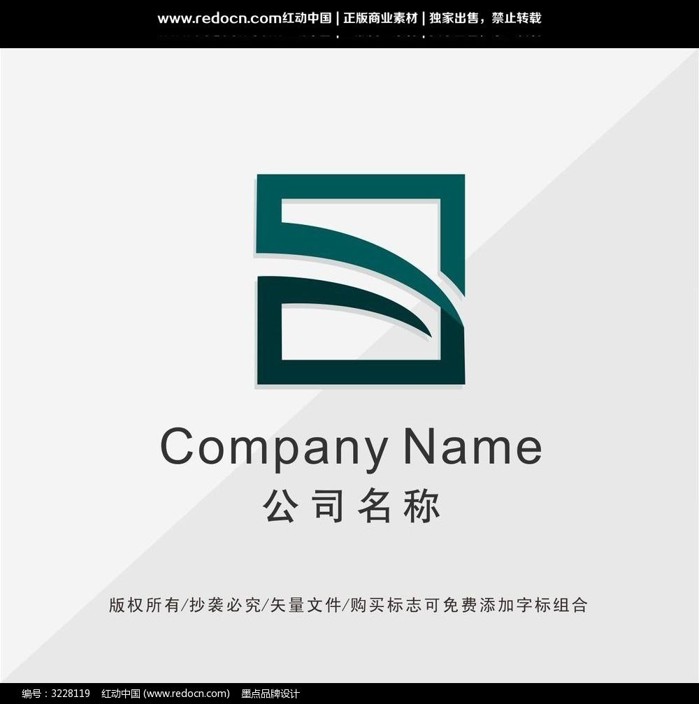 字母s變形logo設計圖片