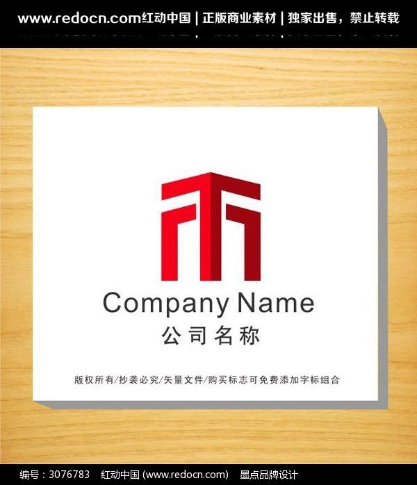 字母t变形企业logo设计图片