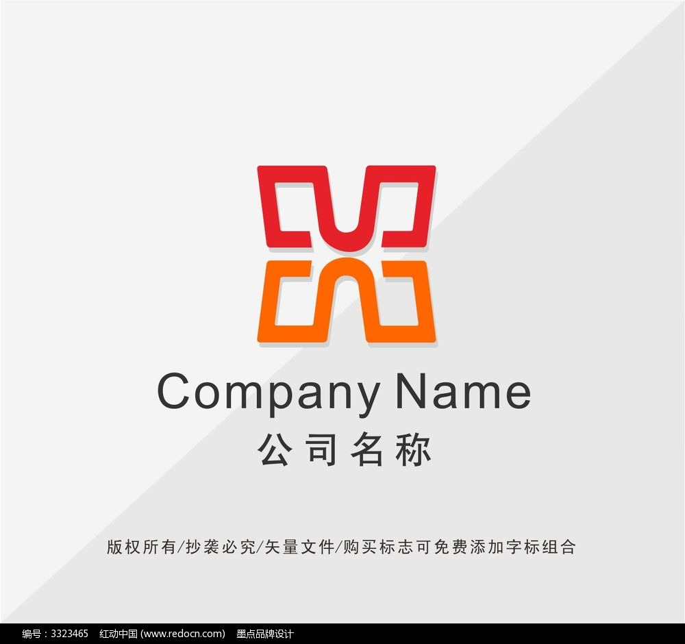 logo 模板 w