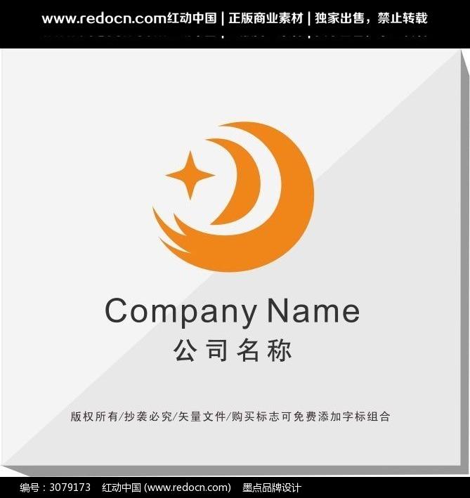 �9��yf��Y�_字母y变形企业logo
