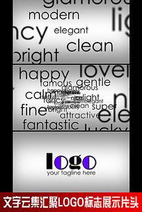 LOGO标志汇聚片头视频