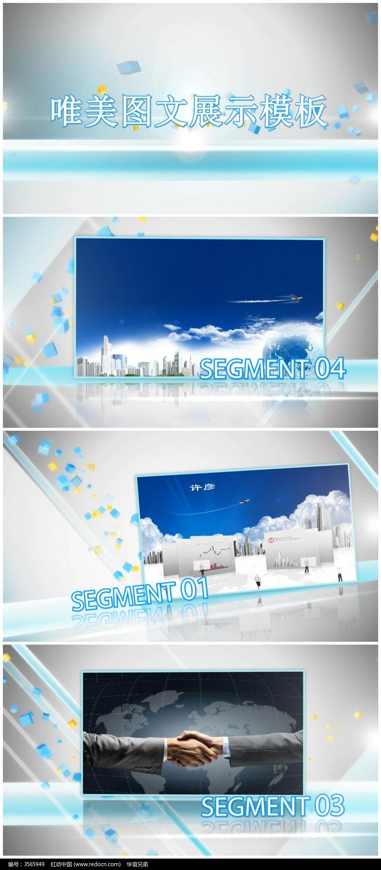 产品宣传栏目包装视频模板