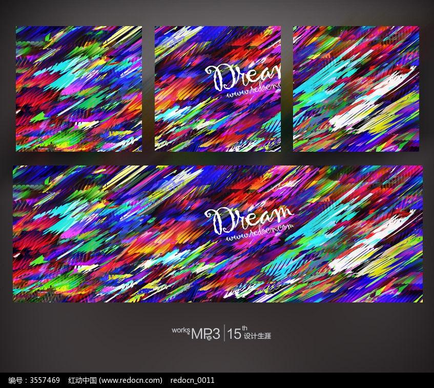 抽象色彩无框画图片