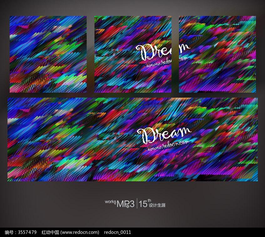 抽象艺术无框画图片图片