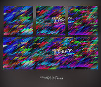 抽象艺术无框画图片 PSD
