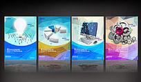 IT网络科技企业文化展板