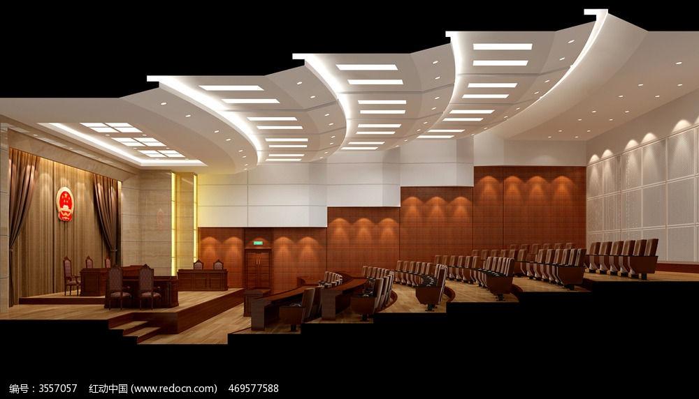 法院多功能厅3d模型及效果图图片图片