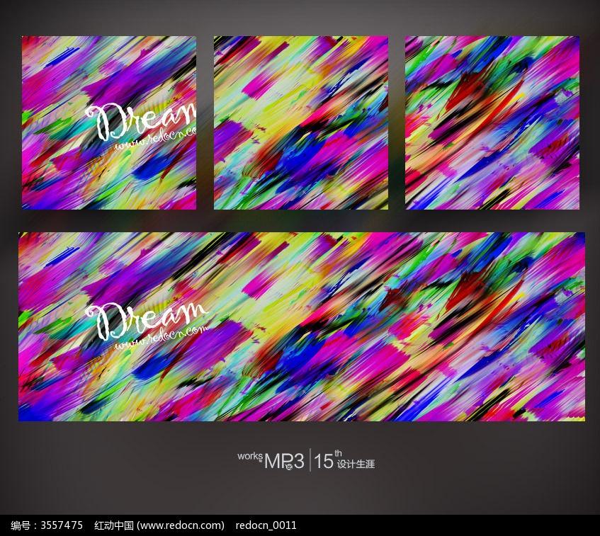 高清抽象色彩艺术无框画素材图片