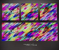 高清抽象色彩艺术无框画素材 PSD