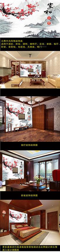 家和富贵客厅电视背景墙精美山水风光图画