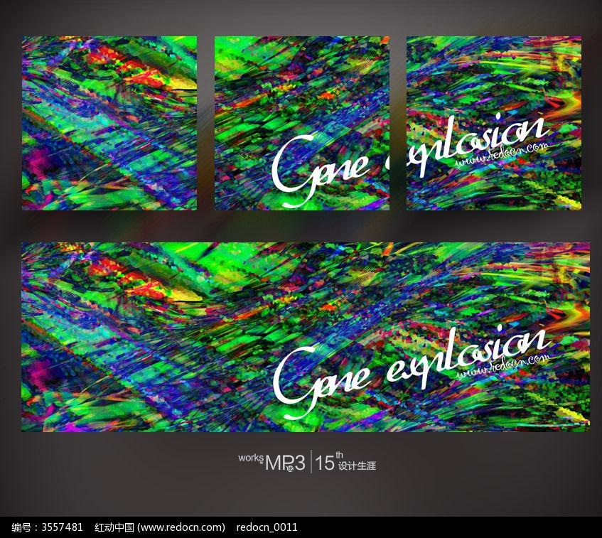 五彩斑斓抽象无框画图片