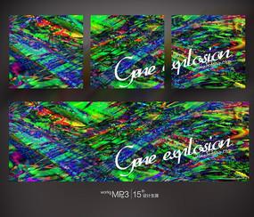 五彩斑斓抽象无框画