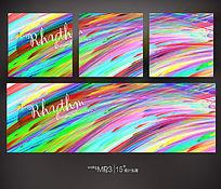 艺术色彩无框画素材 PSD