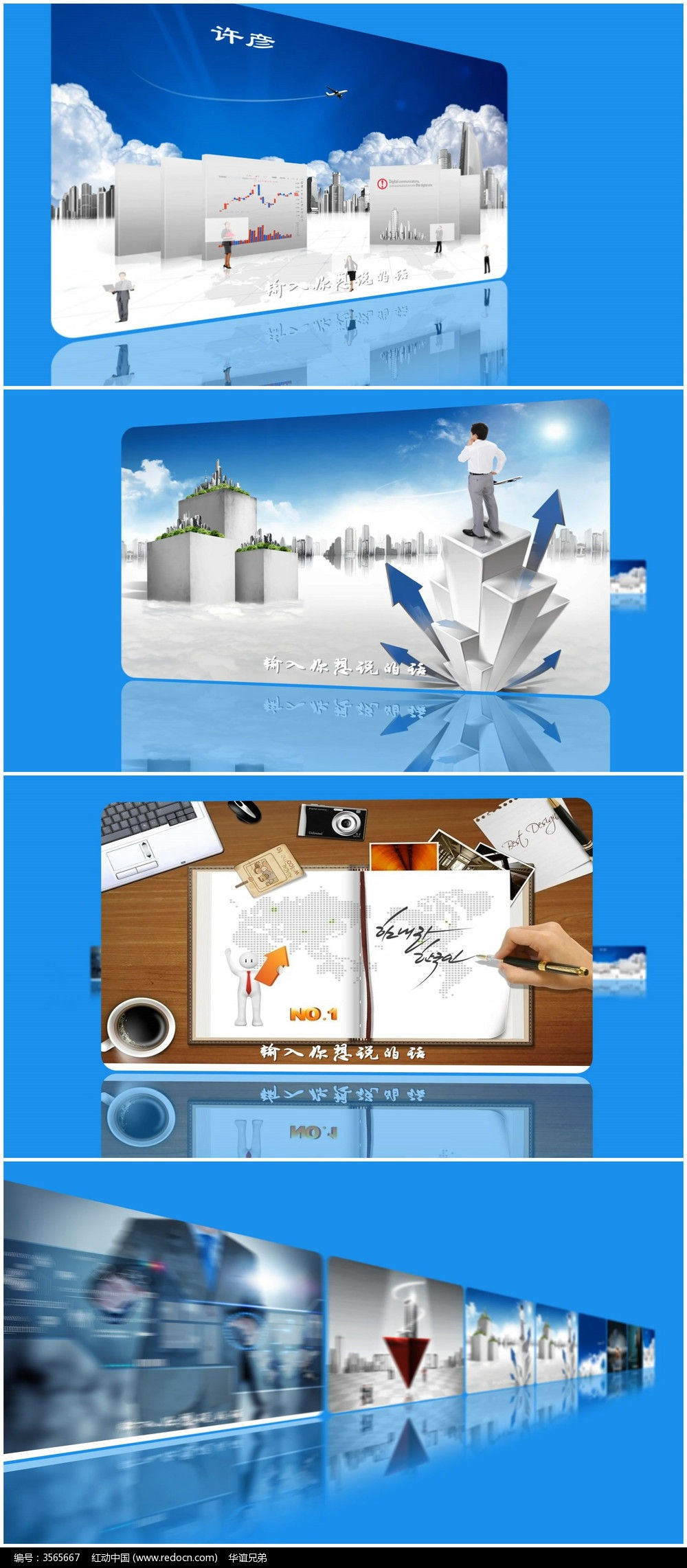 优雅企业宣传产品展示视频模板图片