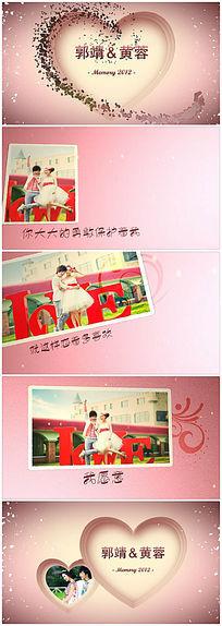 婚纱3d电子相册模板( 源文件问题暂时不要下载)