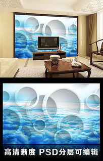 3D立体圆形浩瀚天空蓝色背景客厅电视背景墙