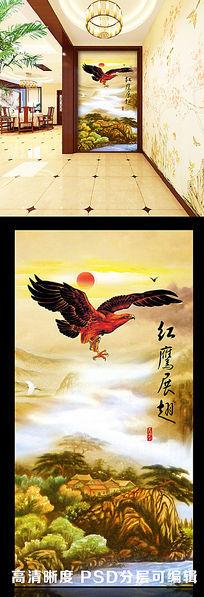 大好河山红鹰展翅翱翔天际水墨画玄关隔断背景墙图片