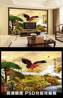 大好河山红鹰展翅翱翔天际迎客松画客厅电视背景墙图片